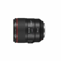 Canon 85mm f/1.4L IS USM