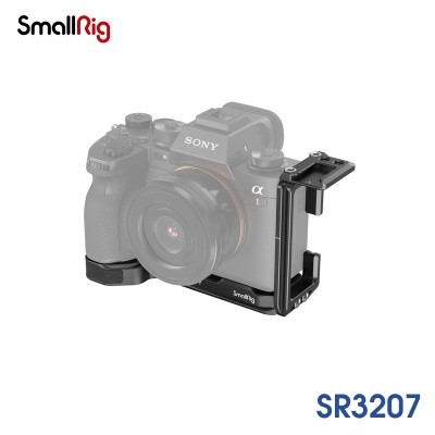 Arca-type L Bracket for Sony A1&A7S III&A7R IV&A 9 II 3207